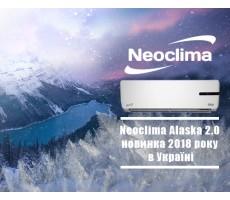 Обзор кондиционера Neoclima Alaska 2.0 NEW - обогрев при -30°С